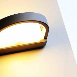 Светильник внешний LUTEC Origo 5184901118 (1849 gr)
