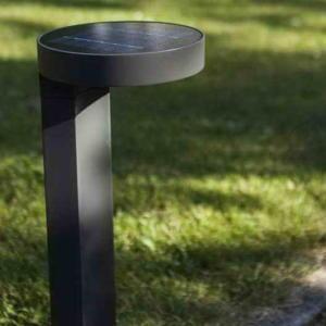 Светильник внешний LUTEC Diso 6906703335 (P9067-450 gr)