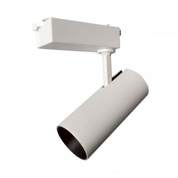Трековый светильник TRL330, белый